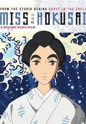 871827734_miss-hokusai-poster0.jpgitokrXDOPsTe.jpg.2e56470e8770eed9142c38838744cf23.jpg
