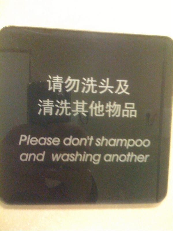 chinabathroomsign.thumb.jpg.d48578896a4e97cffe459e90b3b36577.jpg