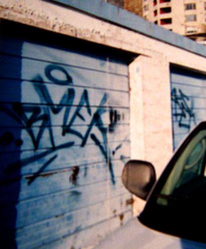 Bmer tag on garage.jpg