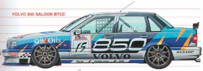 racing-850-1200x421.jpg