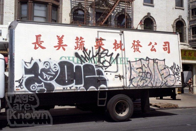 Pacman_Same_Graffiti.jpg