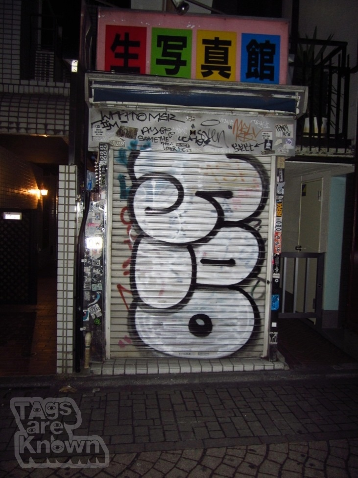 Tokyo Graffiti Seo Malvo Want Sect.jpg