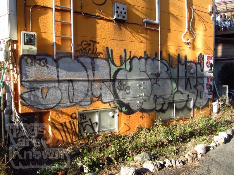 Tokyo Graffiti Want Fanta Tom.jpg
