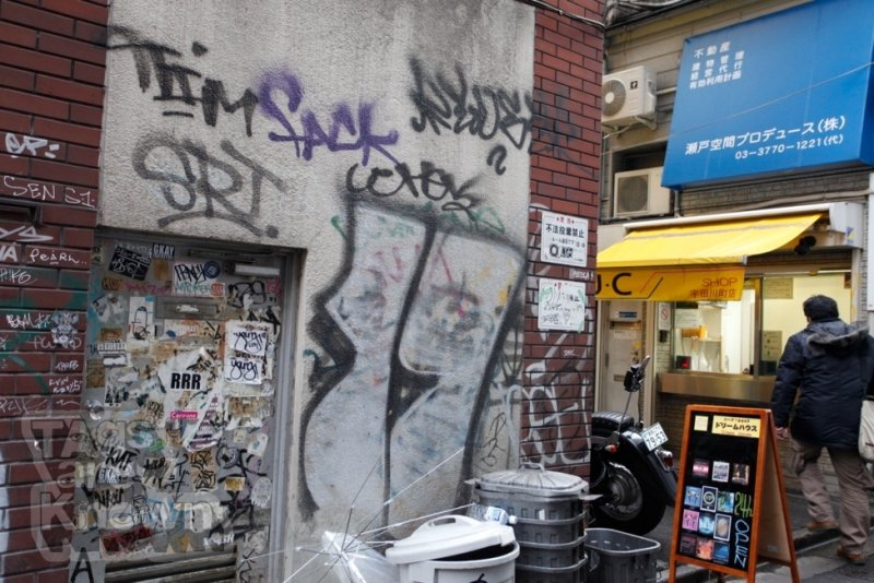 Tokyo Graffiti Miss17.jpg