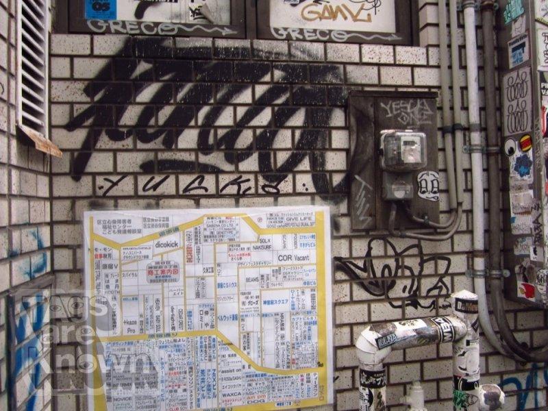 Tokyo Graffiti Fanta Yuck Naw.jpg