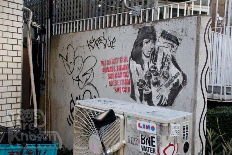 Tokyo Graffiti Naw BNE.jpg
