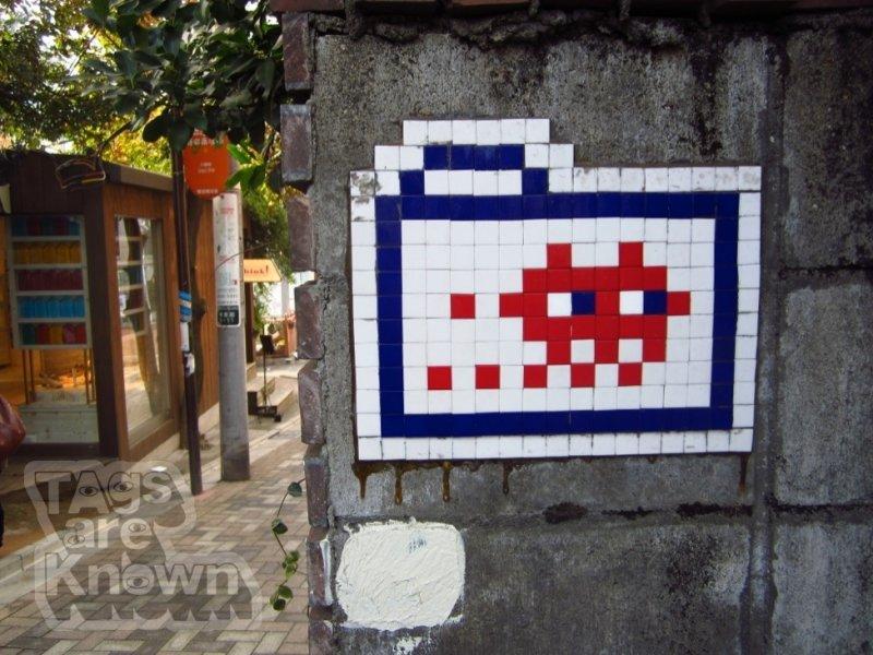 Tokyo Graffiti Space Invader.jpg