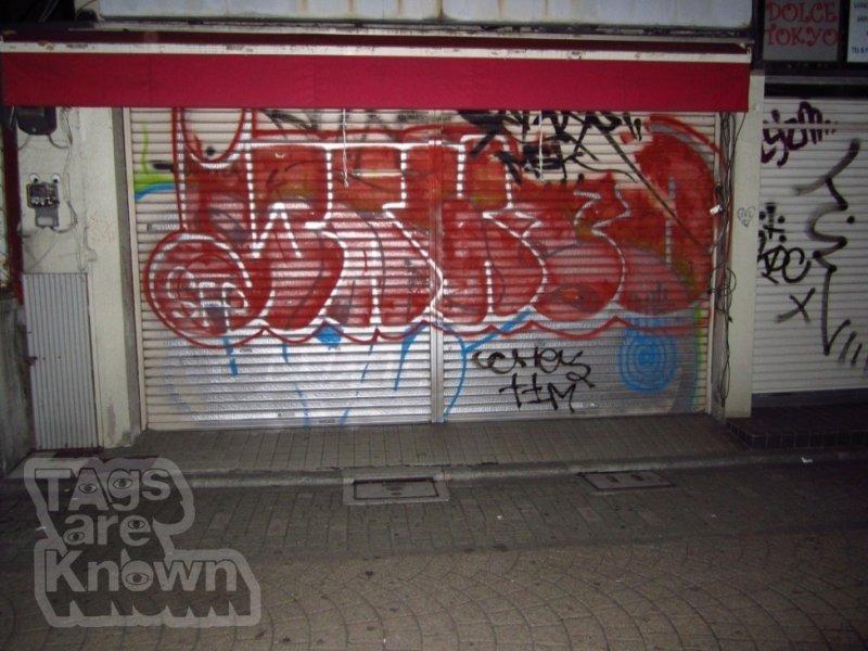 Tokyo Graffiti Want 4.jpg