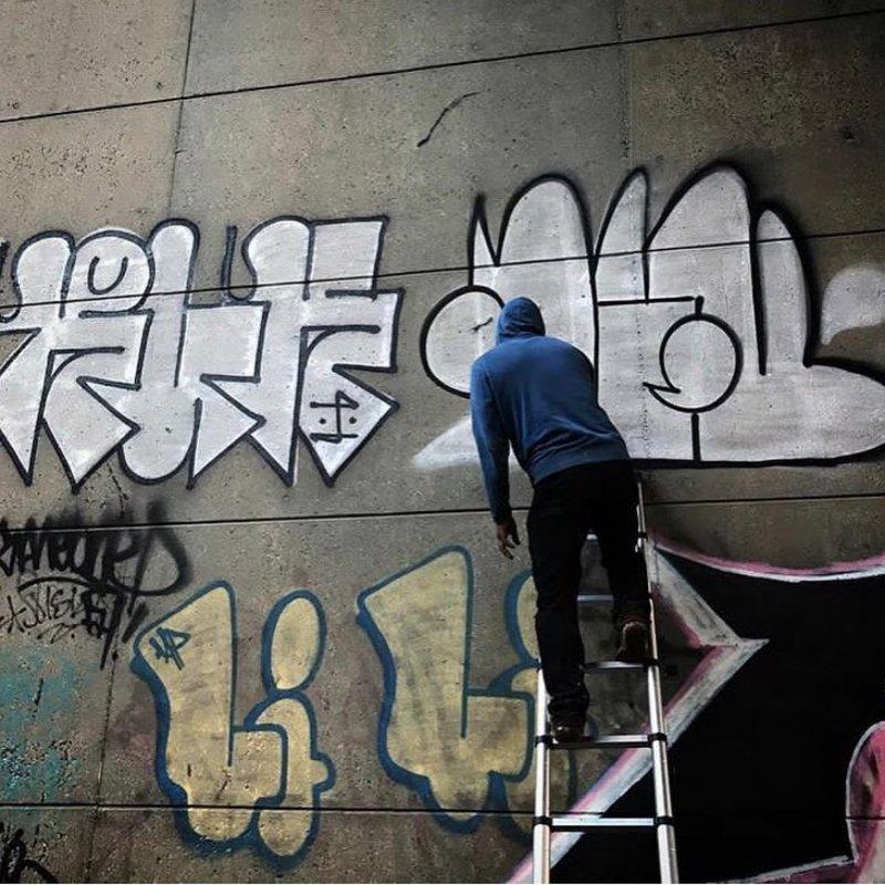 Dek Rukus Graffiti.JPG